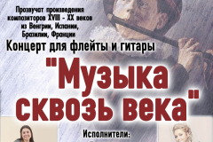Афиша_14_10